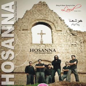 HosannaArt-1600x1600