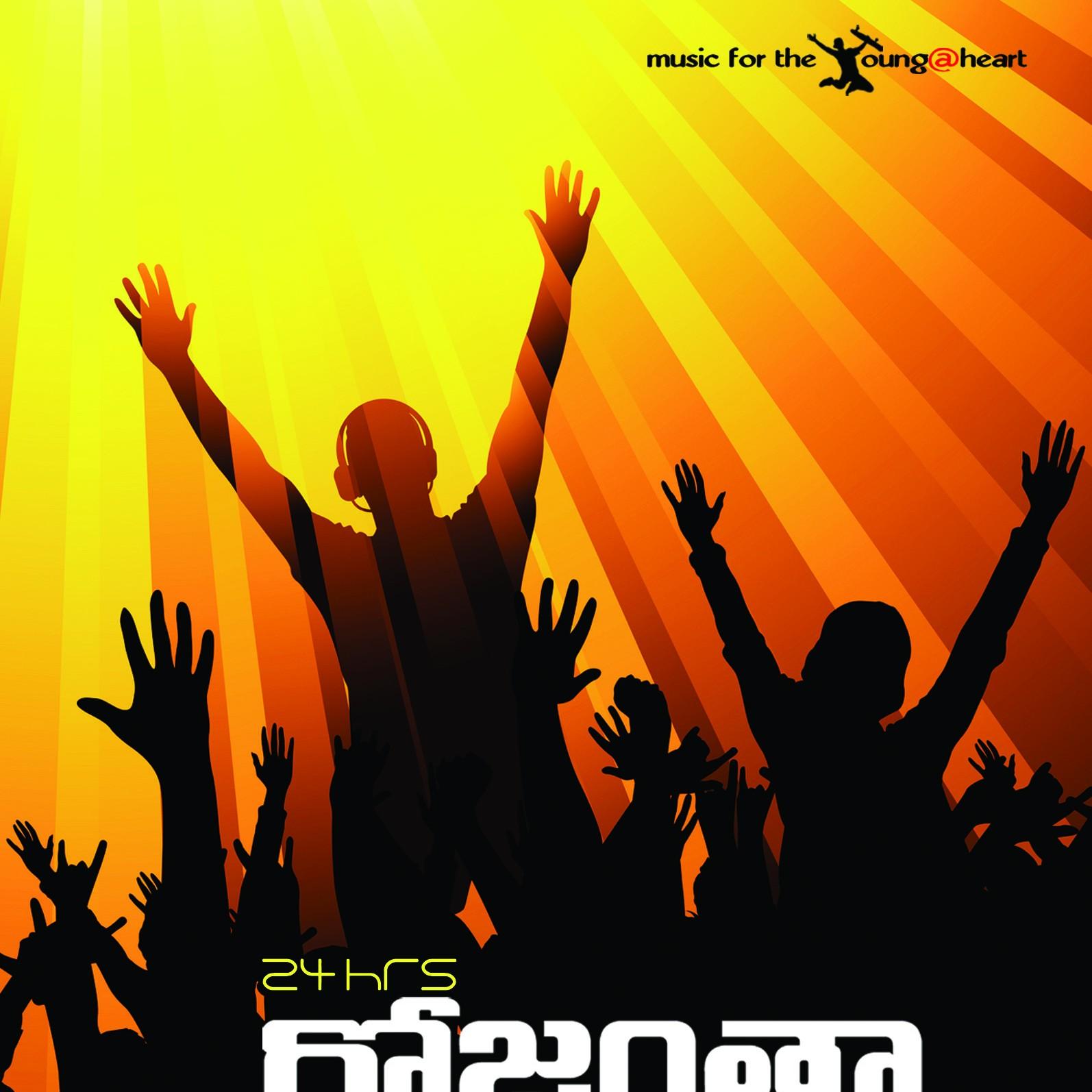 Lyrics of Telugu Christian Songs May