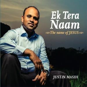 Ek Tera Naam