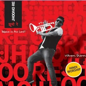 cover-cd-jhoomo-re